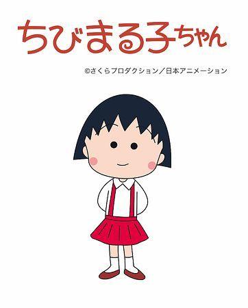 Đọc báo: Tác giả vẽ cuốn truyện tranh nổi tiếng (漫画家「ちびまる子ちゃん」作者) đã từ trần (死去 _シキョ)