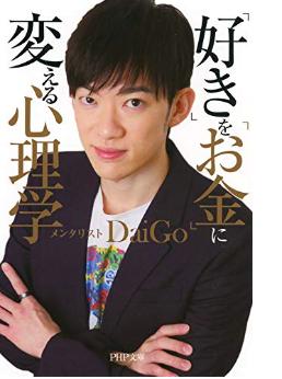 review sách tiếng Nhật