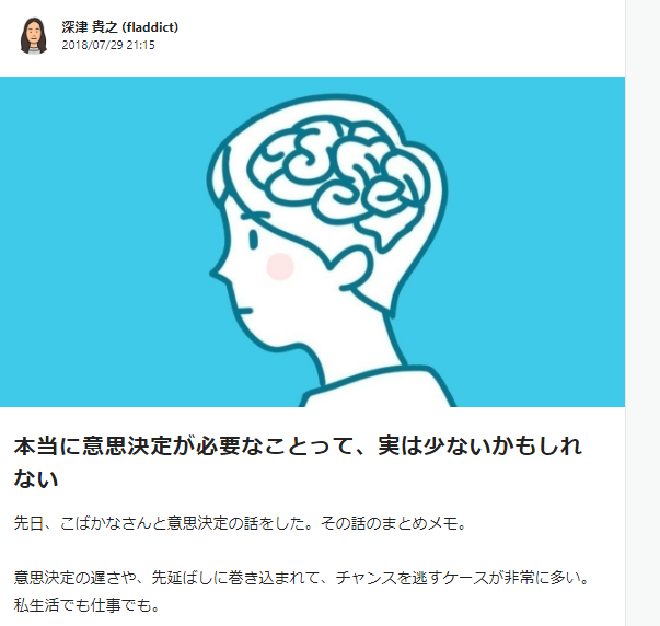 Note _Trang viết blog của người Nhật